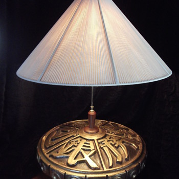 WHAT IS IT? WHAT DOES IT SAY? MYSTERY LAMP!