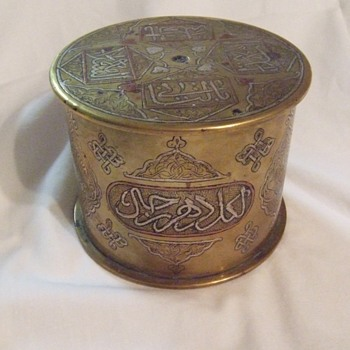 WW1 Damascus Trench Art Humidor