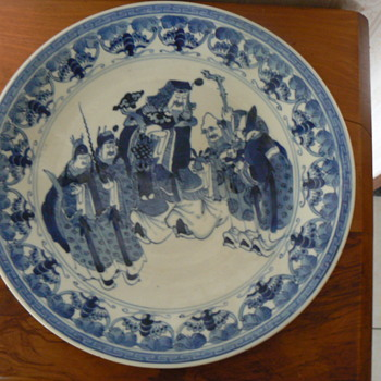 chinese plate with marks