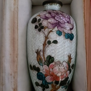 Small Vase - Asian