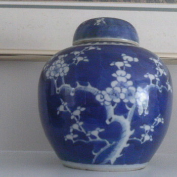 Blue & White Covered  Vase with  double blue circles  - Asian