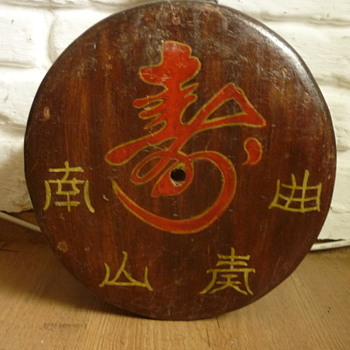 old instrument china - Musical Instruments