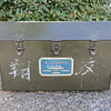Old Heavy Steel Asian Military Chest