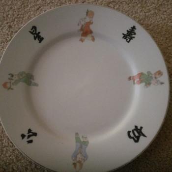 Vietnamese Plates