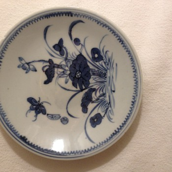 decorative Chinese  plate  - China and Dinnerware