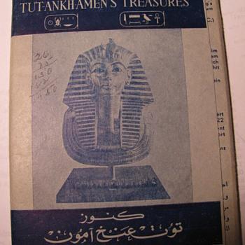 King Tutankhamen's Treasures -- Unused Post card Pack