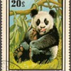 """1974 - Mongolia """"Common Panda"""" Postage Stamp"""