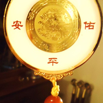 Chinese? Hanging Something?  with cert. for gem? and cleaning cloth in nice box! - Asian