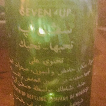 Can anyone tell me about this old 7up bottle from Morocco?  Value? - Bottles