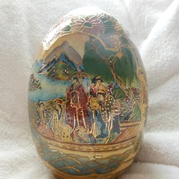 "Satsuma Egg, 8 1/2"" - Asian"