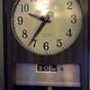 1960 Seiko Sonola ATO Type Electro Magnetic Wall Clock