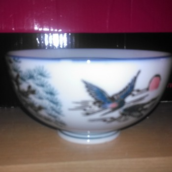 JAPANESE BOWL  - Pottery
