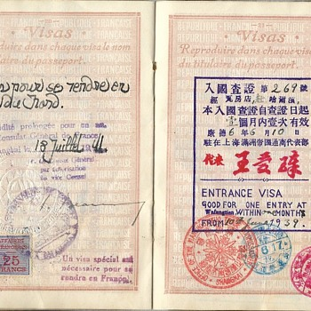 French passport used for returning back to Manchuria - Paper