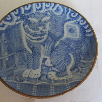 Asian Lion with possible Vietnamese mark?? Need help - Pottery