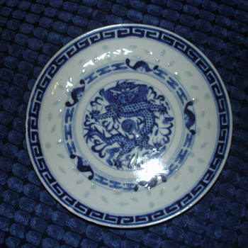 A BLUE AND WHITE 'DRAGON' BOWL KANGXI  MARK? 1920'S - China and Dinnerware