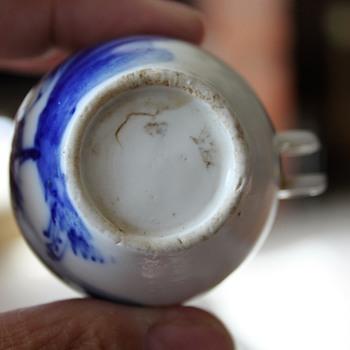 Oriental tea cup - Asian