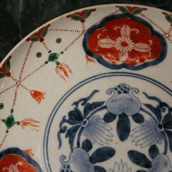 Edo Japanese Plate w/ Ming marks - Asian
