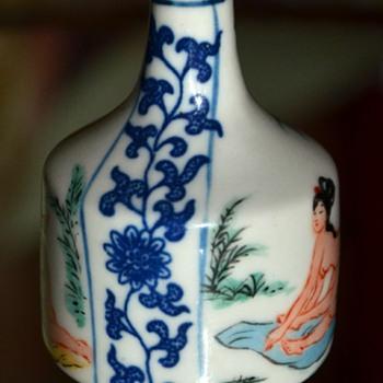 Tiny Chinese Erotic Potion Bottle - Asian