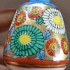 """MEDE IN JAPAN hand painted small vase (or tea-related) item"