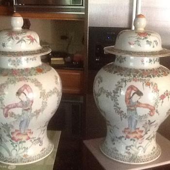 Mystery Ginger Jars  - Asian