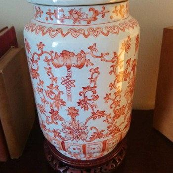 Chinese Medicine Jar - Asian