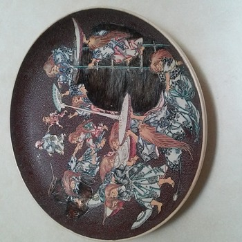 Antique Asian Charger Plate - Asian