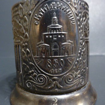 Russian podstakannik (tea glass holder) - Silver