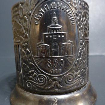 Russian podstakannik (tea glass holder) - Silver