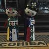 Kokeshi Doll  Couple