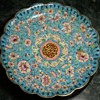 Beautiful Painted Enamel Plate - Canton