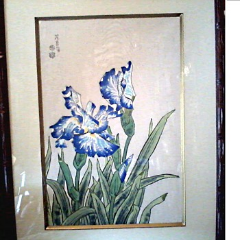 "Japanese Woodblock Print ""Blue Iris"" by Eiichi Kotozuka Circa 1950's - Posters and Prints"