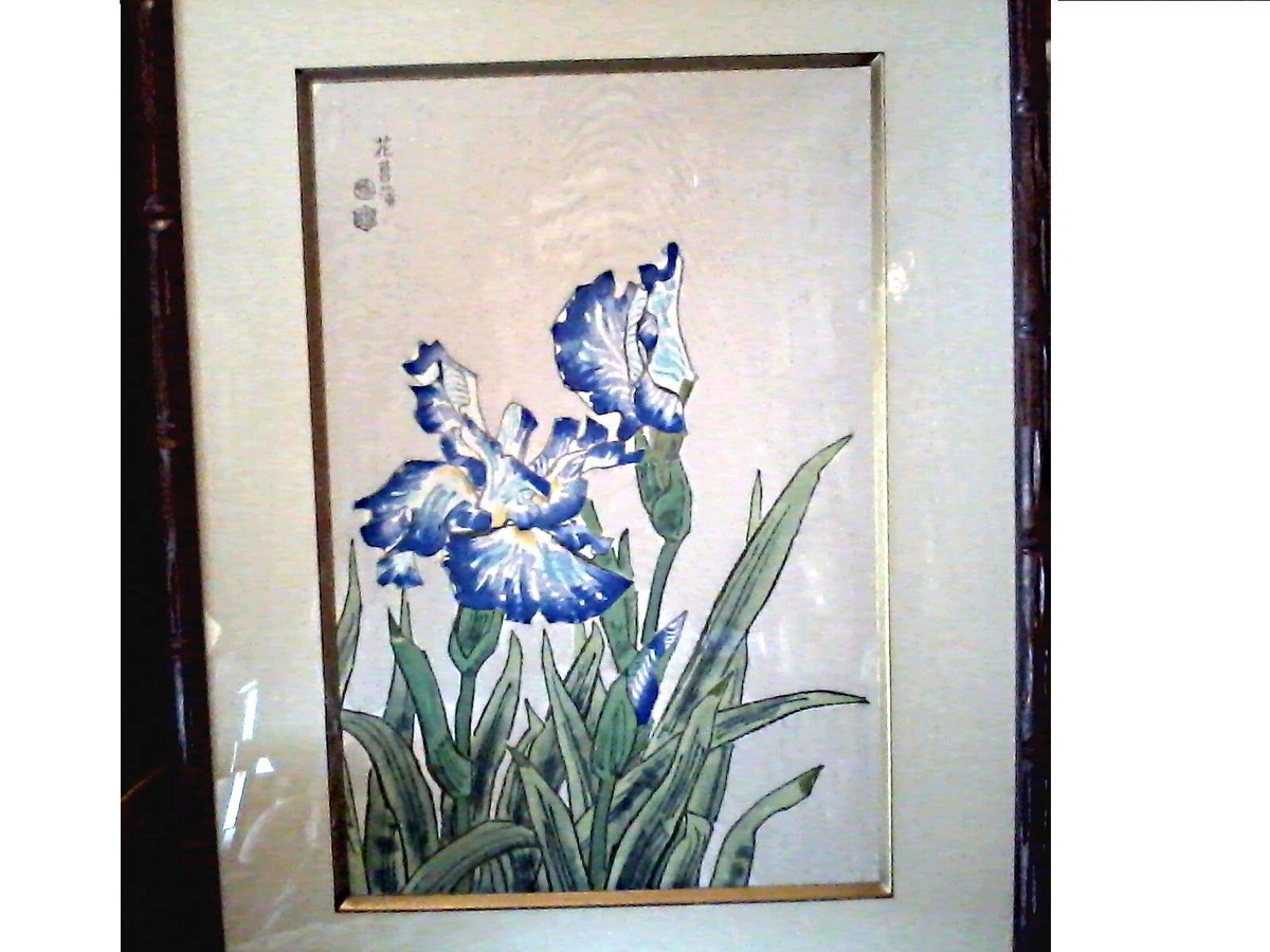 "Japanese Woodblock Print ""Blue Iris"" by Eiichi Kotozuka"