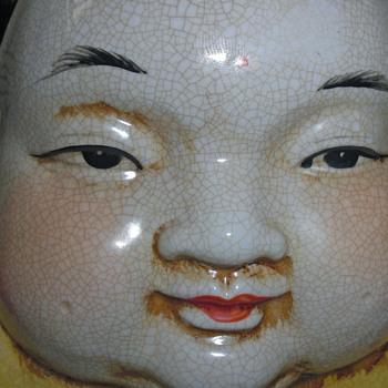 Kitchen Buddha - Asian
