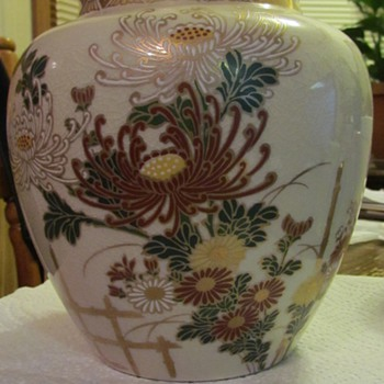 Vase from? - Asian
