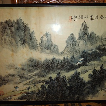 "Japan Kyoto Painting, by ?  Need Help 24"" X 19""  $7.00 Redwood Gospel Thrift Store"
