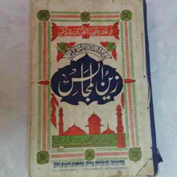 ARABIC SCRIPT BOOK - Books