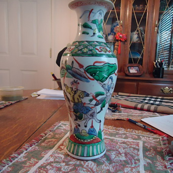 Chinese Porcelain - Asian
