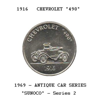 Sun Oil Co. - Antique Car Coin