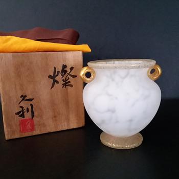 Iwata Hisatoshi small  glass vase and tomo-bako - Art Glass