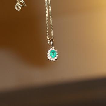 14k Pendant - Fine Jewelry