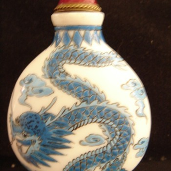 Chinese Markings - Asian