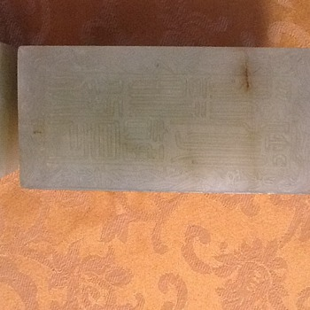 Jade seals - Asian