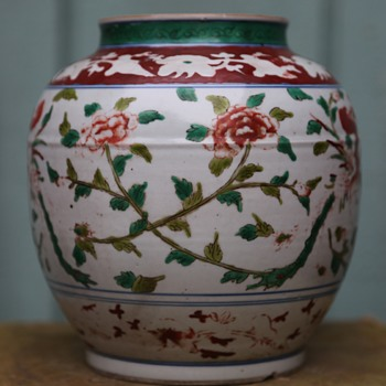 Late Ming Wucai Jar - Asian