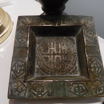 Antique Chinese/Japanese Brass Container,Some Type Writings