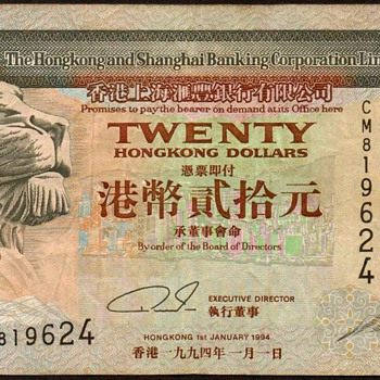 Hong Kong - (20) Dollars Bank Note - 1994