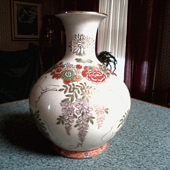 "8 "" Japanese  ""Shibata"" Wisteria Vase / Circa Mid-Late 20th Century - Asian"