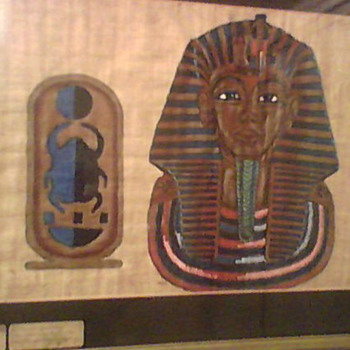 KING TUT PAINTING