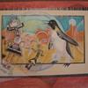 artwork- zuni-hopi- navaho