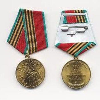 Soviet Medal  - Military and Wartime