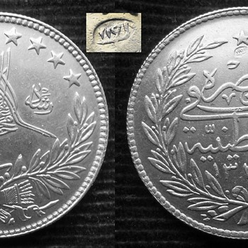 Unknown countermark on gold Ottoman coin  - Gold